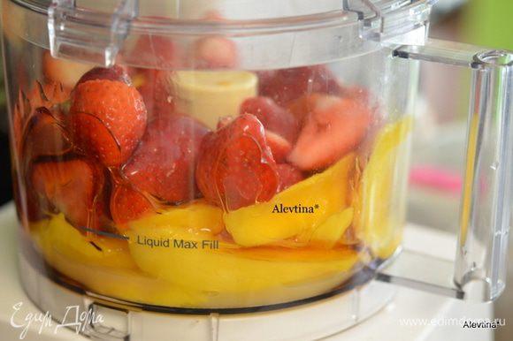 Манго спелый очистить от кожуры и косточки, порезать, сложить в кухонный комбайн или в блендер, также клубнику очистить от плодоножки. Сложить в блендер, взбить. Добавить сок лайма и мед, взбить.
