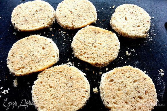 Для подачи на хлебе... Вырезаем из ломтиков хлеба кружки при помощи фужера или стакана. Можно их обжарить или подсушить в тостере!