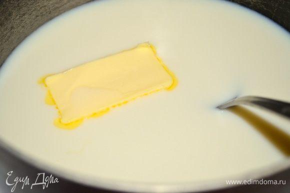 Молоко с маслом и медом довести до кипения.