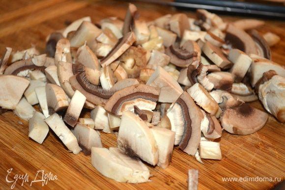 грибы мелко нарубить,