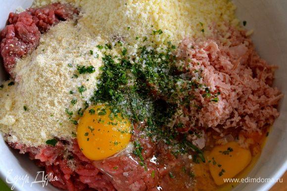 Добавить яйца, петрушку, посолить и поперчить по вкусу.