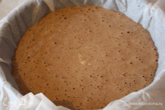 Выливаем тесто в форму (у меня 24 см),застеленную пергаментом и ставим в духовку на 10 минут.