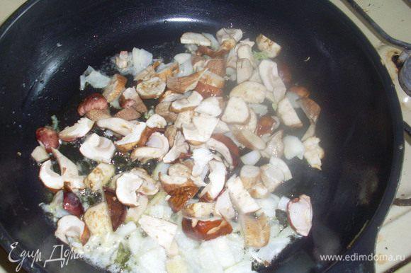 Нарезать лук, чеснок и грибы. Обжарить их на сливочном масле. когда грибы зазолотятся, посолить, поперчить и добавить сметану. Прогреть до закипания сметаны.