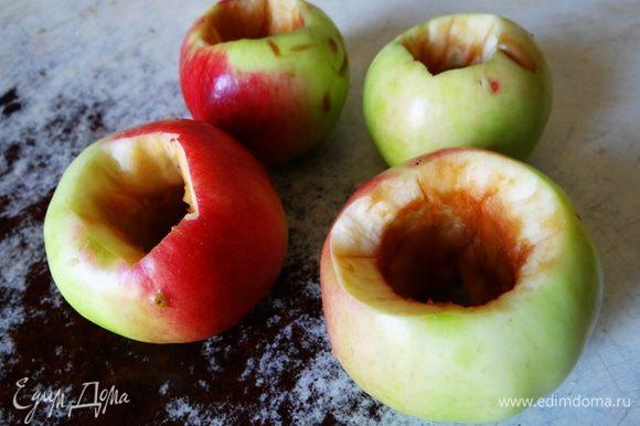 Займемся яблоками. Помыть, обсушить, вырезать сердцевину.