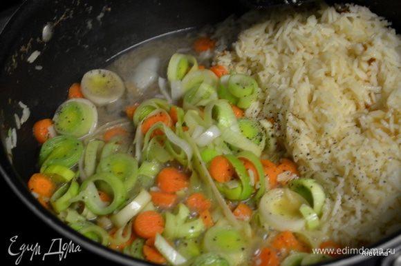 Добавить к готовому рису 2 ч.л оливковое масло, порезанный лук порей и морковь колечками. Соль и перец по вкусу. И тушим примерно 7 мин.помешиваем. Если у вас свежий горошек добавим к массе, если замороженный добавим в суп перед подачей на стол. Добавим бульон, куриные кусочки, сбавим огонь и закроем крышкой.