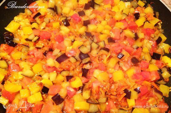 Все овощи пассировать на растительном масле.