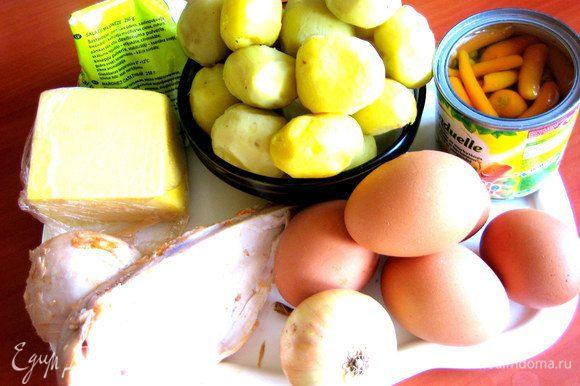 Продукты... Как Вы понимаете, для оформления нужны морковка и белки, а остальное можно менять до бесконечности)))