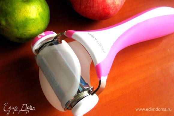И в комплект входит такая прищепка-зажим, чтобы не пораниться, когда ножичек лежит без дела))) Чудесно!!!