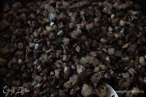 Грибы промыть, обсушить и мелко нарезать. Лук почистить и тоже мелко порубить. Пожарить грибы с луком на растительном масле до готовности, в конце добавив соль и перец (или специи).