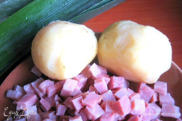 Осталось дома пара картофелин, но можно их заменить рисом или гречкой.