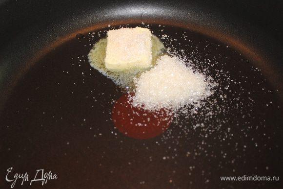Для карамелизованных яблок: распустить в сковороде сливочное масло и сахар…