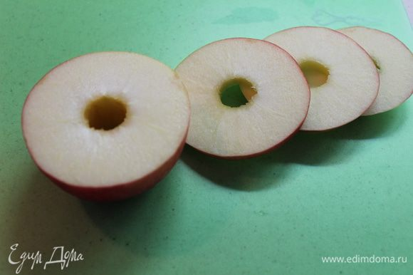яблоко освободить от сердцевины и нарезать кольцами толщиной в 0,5-0,7 мм…