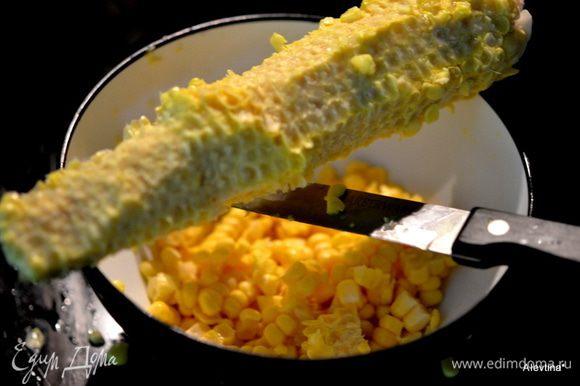 Кукурузу свежую очистить от початка.