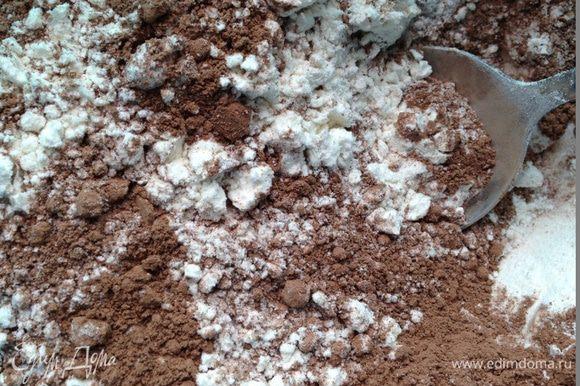 Смешать сухие ингредиенты - оба вида муки, какао-порошок и разрыхлитель.