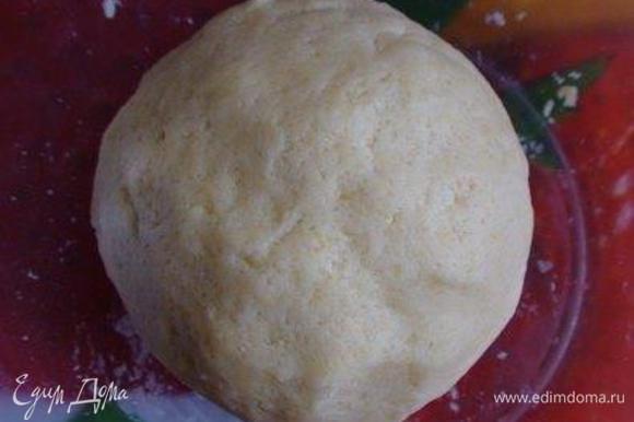 Замесить гладкое тесто, накрыть крышкой или пищевой пленкой и поместить в холодильник на 30 мин.