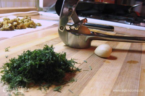 В чашу блендера выложить баклажаны, добавить пропущенный через пресс чеснок и мелко нарезанный укроп. Взбить блендером до однородной пышной массы.