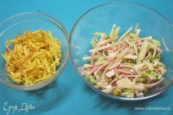 Смешать все продукты, кроме обжаренного картофеля, добавить консервированный горошек.