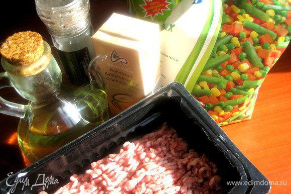 Продукты... В пакете с замороженными овощами: морковь, кукуруза, стручковая фасоль, горошек.