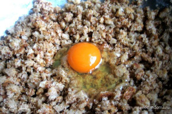 Добавим к хлебному мякишу яйцо и ароматные приправы,какие хочется))) Подробный рецепт от Ани вот здесь... http://www.edimdoma.ru/retsepty/53922-hlebnye-korzinki-s-rybnym-ruletom