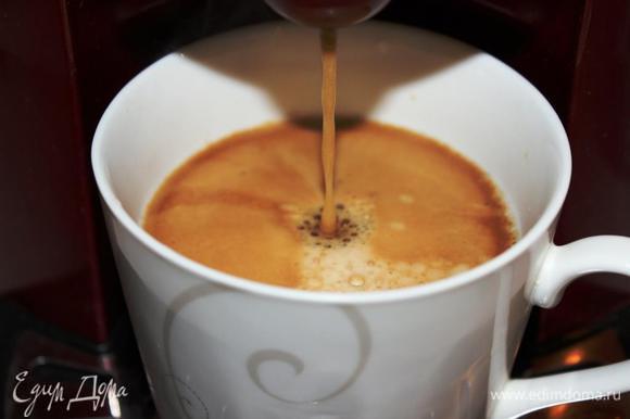 Сварить свежий крепкий кофе (эспрессо)…добавить коньяк или ликер.