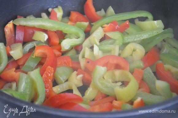 В сотейнике разогреть масло, добавить перцы и жарить на среднем огне около 15 минут.