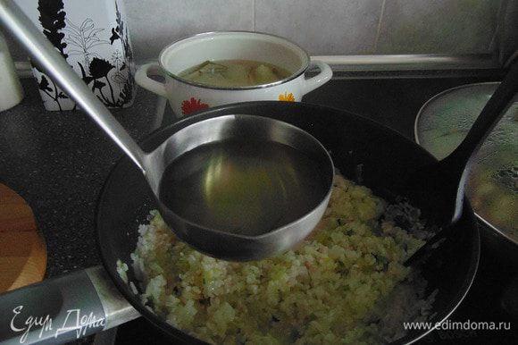 Затем, рис немного посолить и , в течение 17 минут, готовить на среднем огне, добавляя по половнику бульона, постепенно...Не забывать помешивать! Добавлять бульон нужно только тогда, когда впитается первая партия и рис начнет загустевать!