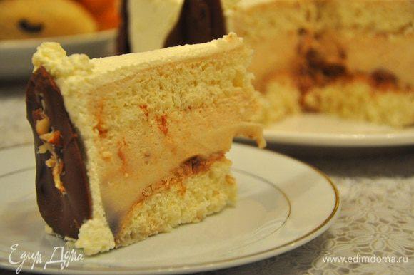 Кусочек! Мне нравится, что этот торт после хорошего ужина не будет жирным. Все с удовольствием съели, хотя на первый взгляд он кажется жирным. Все очень и очень вкусно!