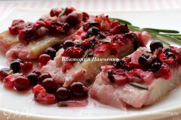 Идеальный гарнир для такой рыбы - рис либо кус-кус. Приятного аппетита!!!