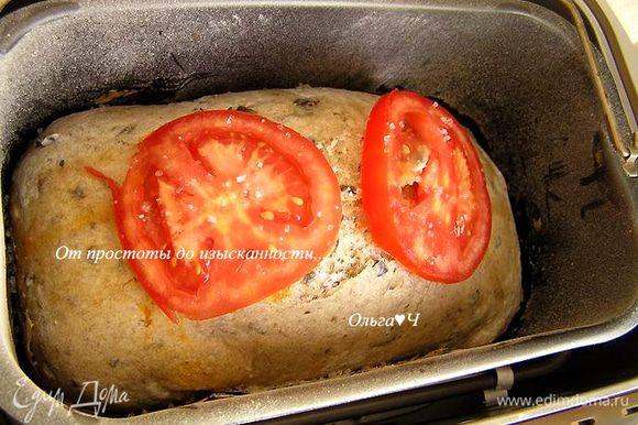 """Включить хлебопечку, выбрать программу """"Хлеб из цельной муки"""", вес 1500 г и светлый цвет корочки. Нажать кнопку """"Старт"""". За 30-40 минут до окончания приготовления хлеба, смазать поверхность оливковым маслом, выложить ломтики помидора и посыпать солью."""