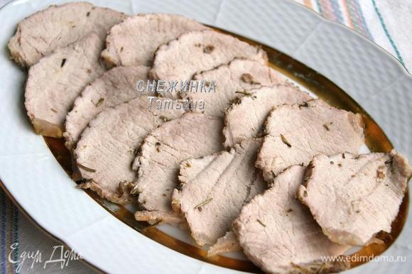 Готовое мясо вынимаем из формы. Даём полежать минут 5. Затем аккуратно нарезаем острым ножом и выкладываем на блюдо.