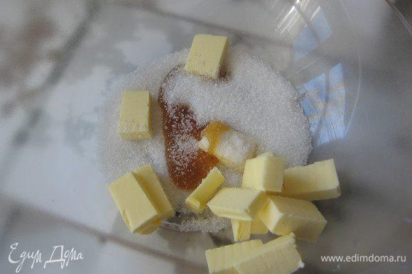 Масло режем кубиками, добавляем мед, соль, сахар.