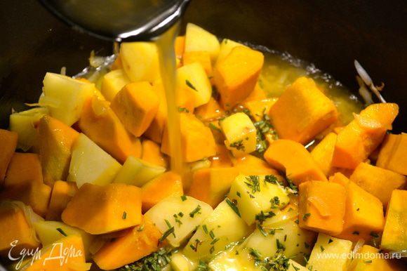 Залить овощи горячим (!) овощным бульоном. Накрыть крышкой и дать супу повариться до готовности овощей (у меня ушло около 20 минут)