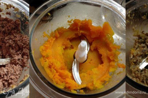 Обжарим все ....отдельно печень в конце жарки добавив мускатный молотый орех соль перец.....грибы пожарим с луком и чесноком....все по отдельности пюрируем в блендере.....