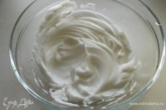 Взбить яичный белок до тугой пены.