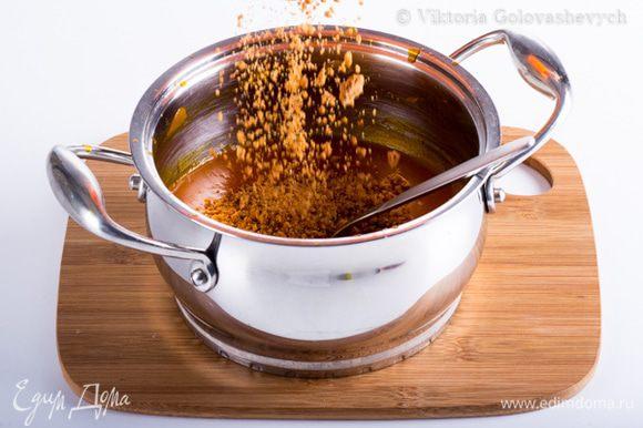 Мармелад из тыквы: С помощью блендера (или сита) превращаем пропаренную тыкву в пюре. Пектин смешать с сахарной пудрой. В сотейник с тыквенным пюре добавить пектин с пудрой, затем глюкозу, хорошо перемешать и варить в течение 5 минут на среднем огне. В конце варки добавить лимонную кислоту и раскрошенное печенье Амаретти. *У меня пектин уже содержит лимонную кислоту, поэтому я дополнительно уже ее не добавляла. Переложить мармелад в форму диаметром 18см, дать остыть, а затем убрать в морозильную камеру до полного застывания.