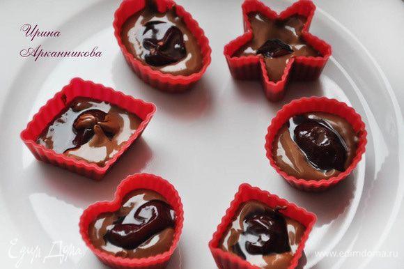 Растопить темный шоколад (в СВЧ или на водяной бане) и залить в формочки для конфет.