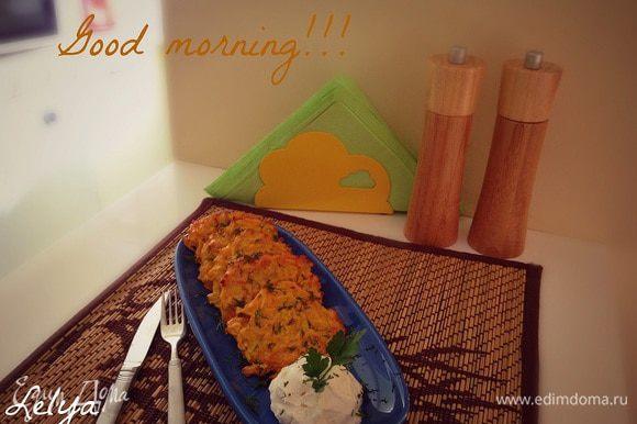 Подаем горячими со свежей зеленью и йогуртом или сметаной)))) Приятного аппетита!!!!!!!!!!!!!!!