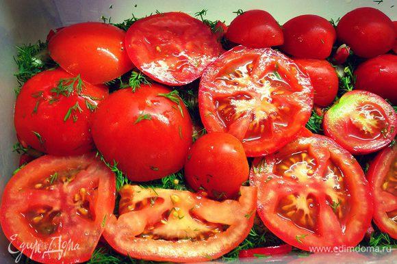 Последний слой помидор...обычно у меня это шляпки помидор....