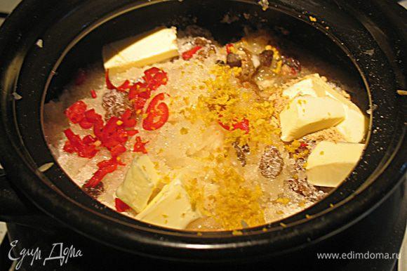 В сотейник (у меня горшочек) сложить все ингредиенты и поставить на средний огонь. Периодически помешивая довести до кипения, варить до растворения сахара. Убавить огонь, периодически помешивая варить 40 минут, пока чатни не уплотнится.
