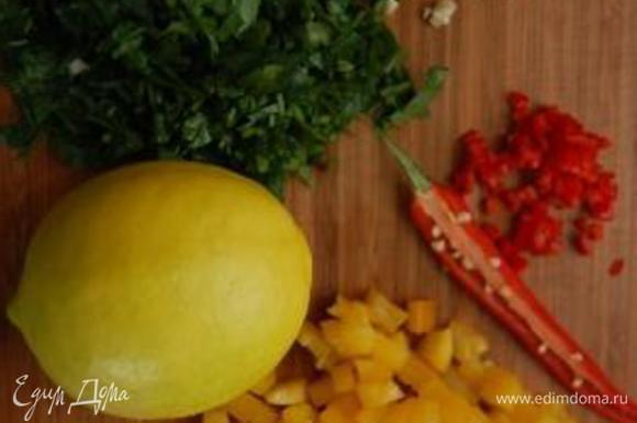 Болгарский перец нарезать мелким кубиком, чили – соломкой, чеснок как можно мельче, петрушку порубить ножом.