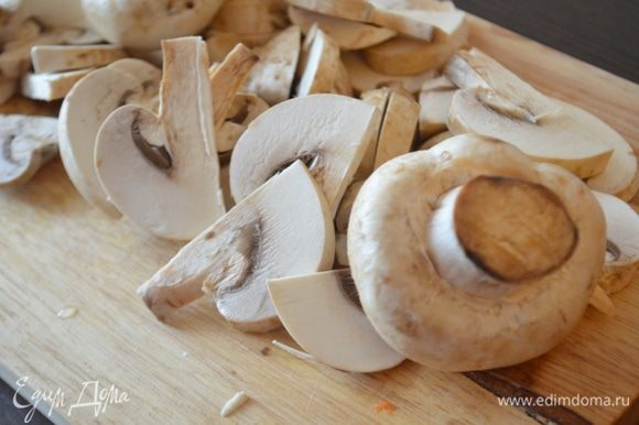 Шампиньоны нарезать пластинками.