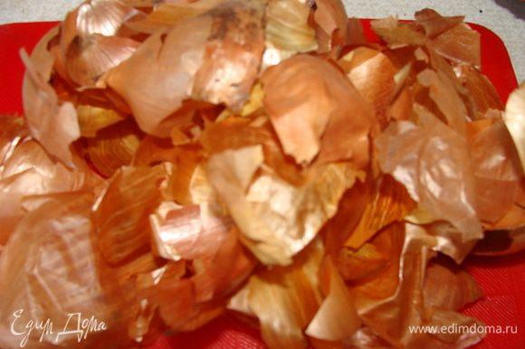 Для маринада подготовить шелуху, залить водой, добавить соль, перец, лавровый лист, закипятить. Положить сало. Надо чтобы оно полностью было покрыто рассолом в поцессе всего времени приготовления.