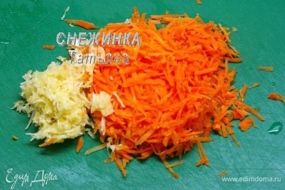 За это время чистим морковь и чеснок. Морковь натираем на крупной тёрке, чеснок пропускаем через пресс или можно натереть на мелкой тёрке.