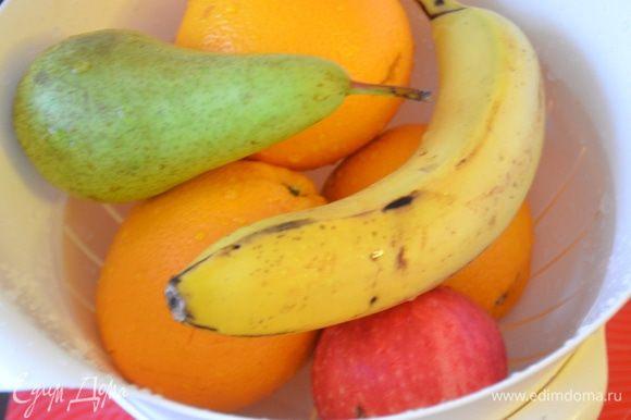 Фрукты помыть, яблоки, груши и бананы почистить.