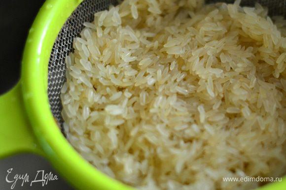 Рис хорошо промыть.