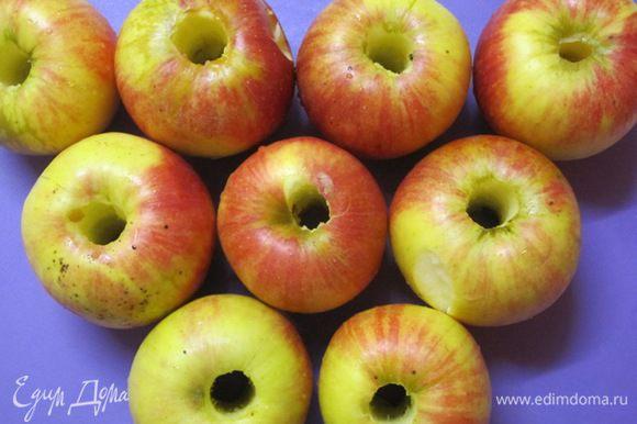Яблоки вымыть, вырезать сердцевину.