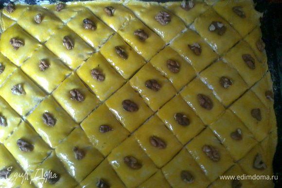 1) Муку с маргарином перетереть, добавить сметану и соду, потом желтки, хорошо вымесить тесто. Если мало муки, то чуть добавьте. Отправить на 1 час в холодильник. 2) Перекрученные через мясорубку грецкие орехи смешать с сахаром в отдельной посуде. 3) Взбить хорошо белки с сахаром в пену. 4) Разделить тесто на 6 частей,это размером на противень,а если меньше форма тогда на больше частей делите тесто.Раскатываем одну часть размером с противень и выкладываем на смазанный маслом противень,смазываем взбитыми белками,а сверху щедро посыпаем измельченными орехами с сахаром, раскатываем следующую часть теста и выкладываем поверх начинки и снова смазать белками и посыпаем орехами, так со всеми частями теста, только когда положите последний пласт теста, берёте нож и разрезаете, но не доходя до конца, на ромбики, мне удобно начинать с угла по диагонали, потом смазать взбитым желтком, а на середину каждого ромбика положить кусочки ядра грецкого ореха.