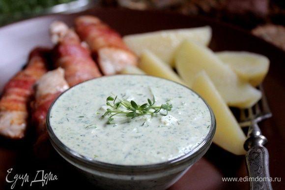 Соединить желтковую массу с травой, белками и сметаной. Посолить и поперчить по вкусу. Подавать соус к варёному картофелю и мясу (у меня куриные полоски в беконе). Приятного аппетита!