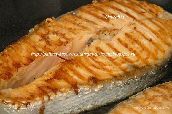 Стейки лосося обжарить на сковороде-гриль по 5 минут с каждой стороны, затем разломить вилкой на кусочки (примерно по 2 см) и добавить в салат.