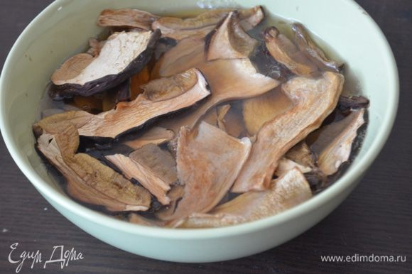 Пока мясо запекается делаем начинку. Грибы сухие залить кипятком и дать постоять 5-7 минут